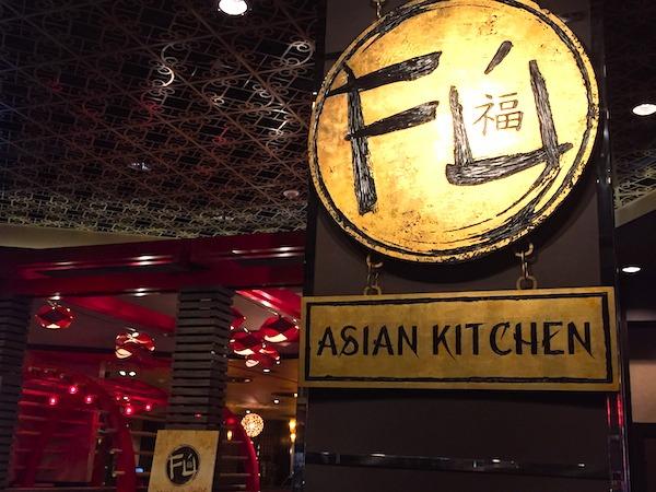 Fu asian kitchen - hard rock hotel and casino