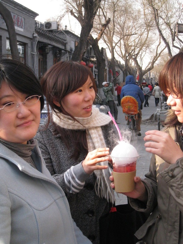 Nanluoguxiang and Bubble Tea